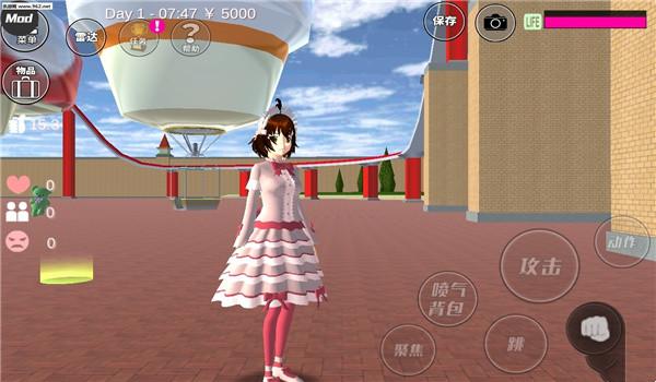 樱花校园模拟器(新服装)美人鱼服装截图