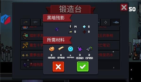 元气骑士3.2.2破解版截图