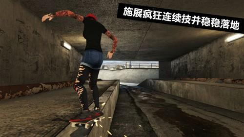 滑板派对3中文版 截图