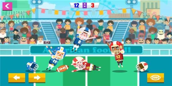 橄榄球冲突游戏截图