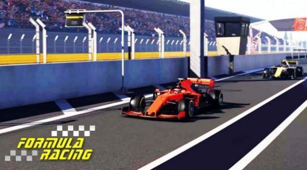 公式赛车2021手机版截图