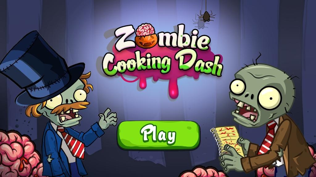 僵尸烹饪冲刺游戏截图