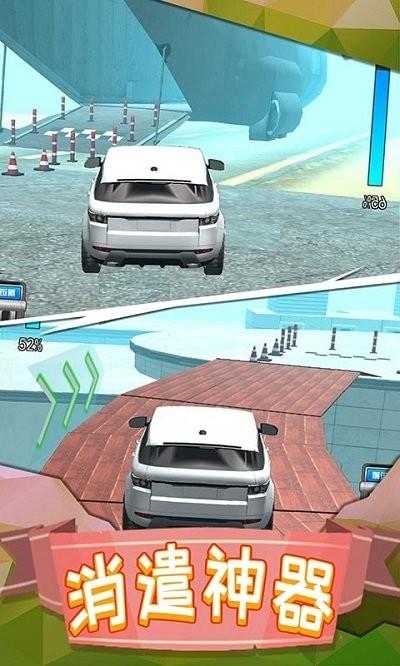 越野车驾驶模拟手机版截图