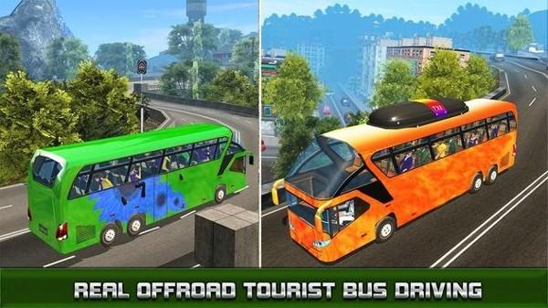 旅游巴士公路驾驶截图