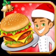 圣诞老人餐厅烹饪
