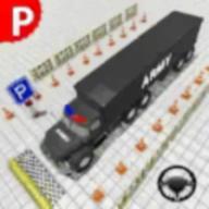 超级驾驶模拟停车