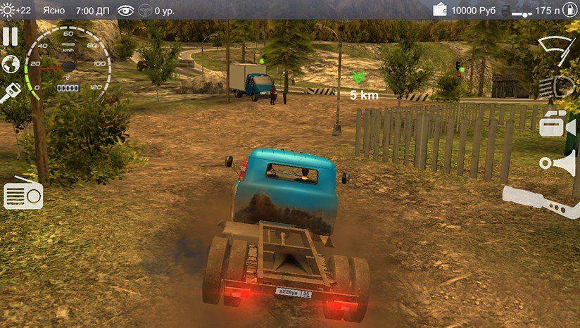 俄罗斯卡车驾驶员截图