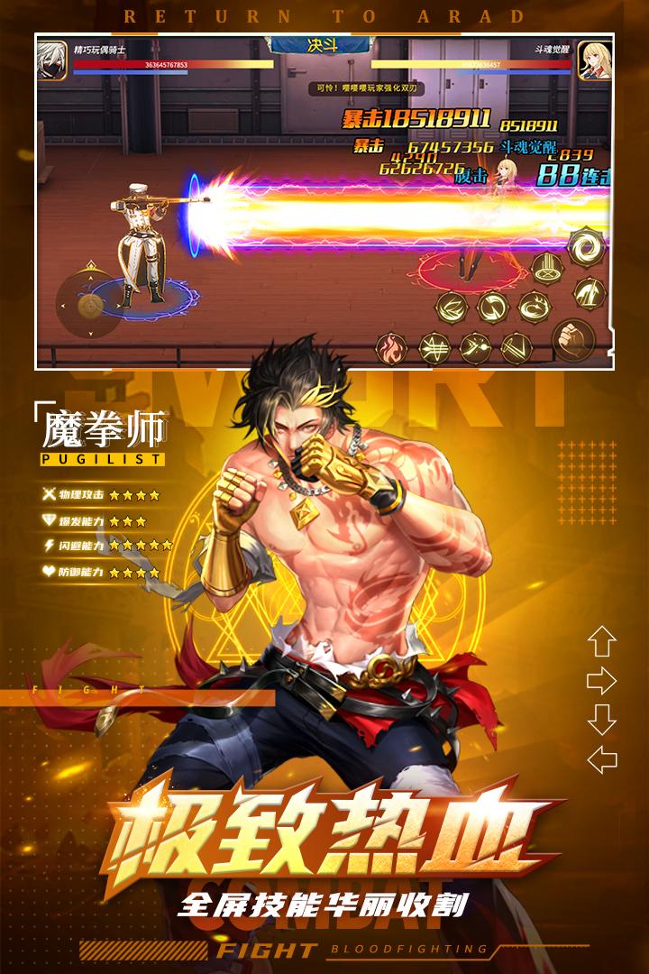 神陵武装九游版下载截图