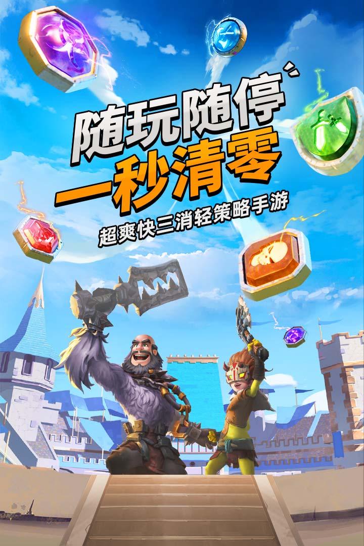 谜题大陆官网版九游版截图