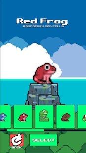萨马戈青蛙的冒险截图