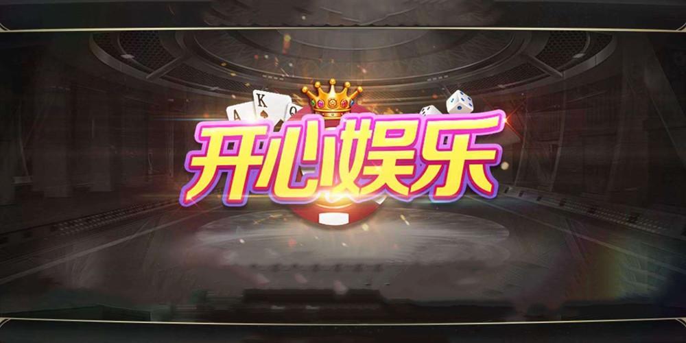 kxqp开心娱乐下载合集