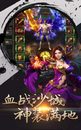骷髅王神途图4