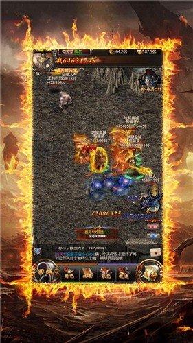 征战龙庭官网版最新版图3