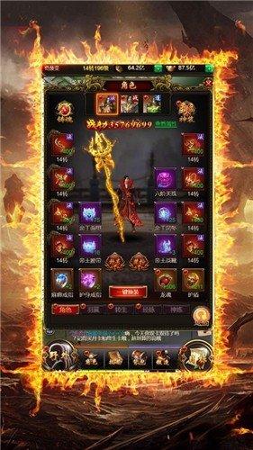 征战龙庭官网版最新版图2