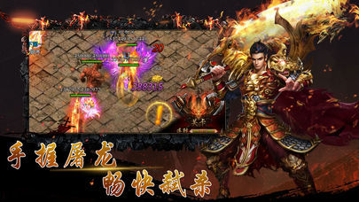 正版华哥传奇图2