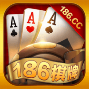 186棋牌ccc