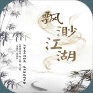 缥缈江湖mud