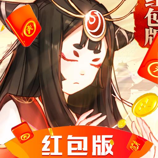 梦幻仙姬红包版称号兑换码