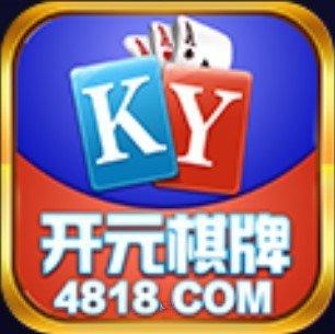 4818开元app最新版本