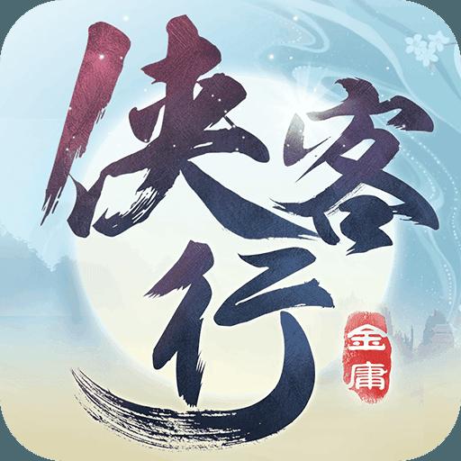 刀剑侠客行2手游官网版