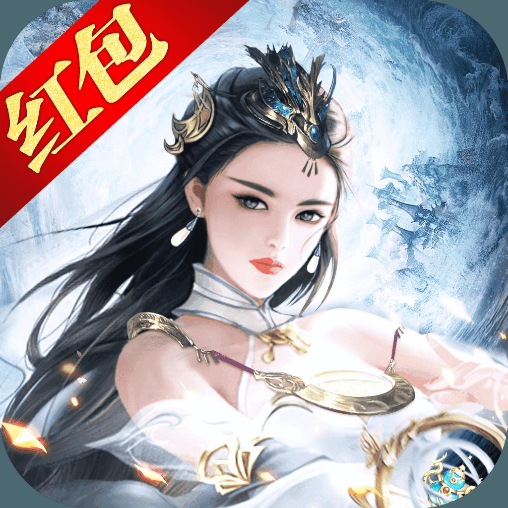 太渊剑帝1.4最新红包版