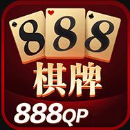 888qp.棋牌