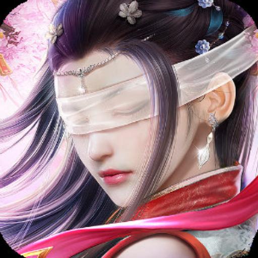 仙梦奇缘双修版1.4.7