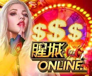 腥城online全CG解锁版