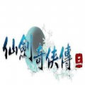 仙剑奇侠传3手游