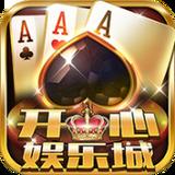 开心棋牌kx518官方版