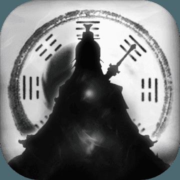 玄元剑仙最新破解版