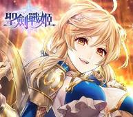 nutaku圣剑战姬破解版 v1.9.2