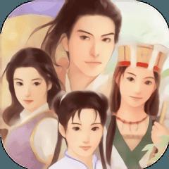 仙剑98柔情版手机版破解版