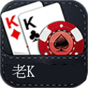 老k游戏大厅官网版下载