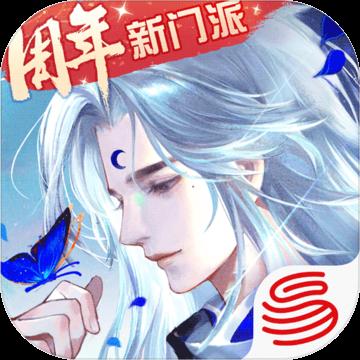 轩辕剑龙舞云山网易版