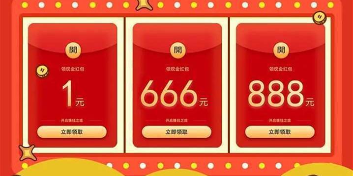 仙侠手游红包版排行榜