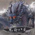 鬼谷八荒最新0.8.2025双修mod