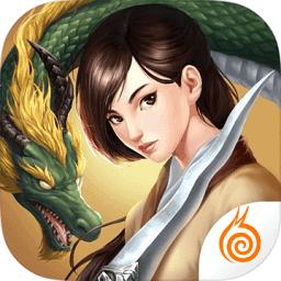 蜗牛游戏九阳神功2