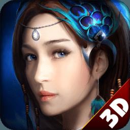 碧雪情天3d九游版