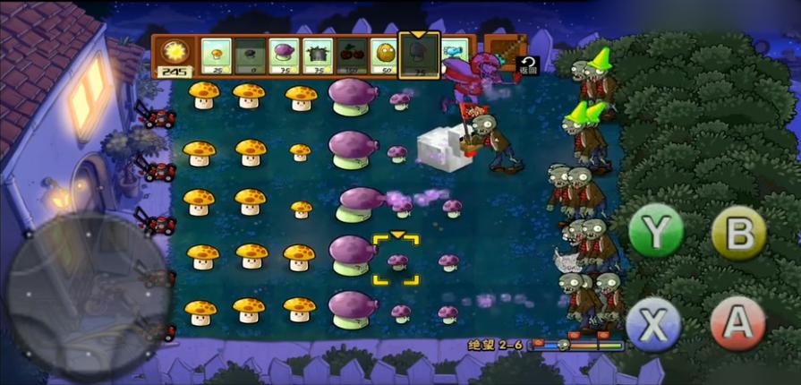 植物大战僵尸绝望版图3