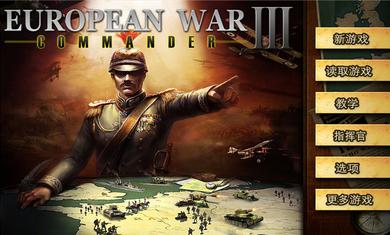 欧陆战争5帝国无限勋章图1