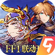 最终幻想勇气启示录幻影战争官网版