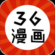 36漫画app下载安装