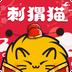 刺猬猫阅读app下载