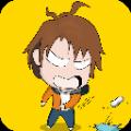 皮皮漫画破解版app最新版