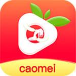 草莓app下载汅api免费下载