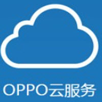 oppo云服务