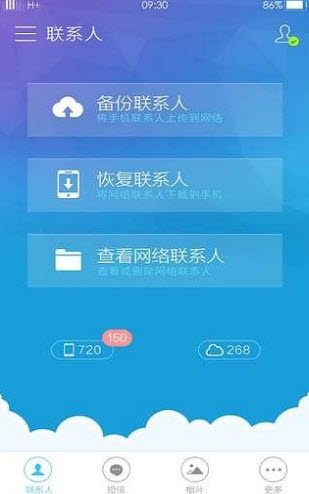 oppo云服务图1