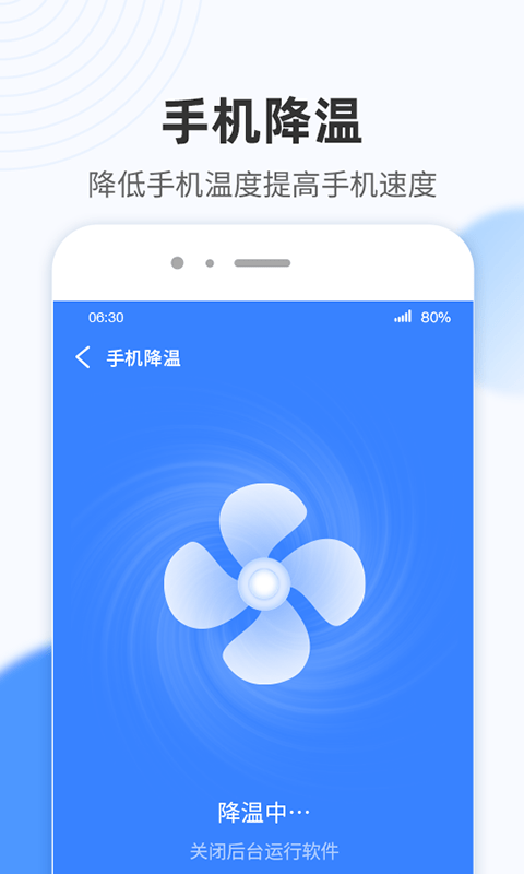 WiFi小雷达图3