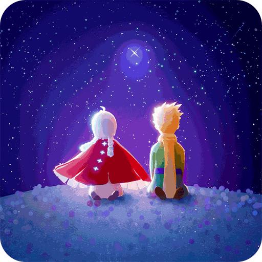 光遇小王子季